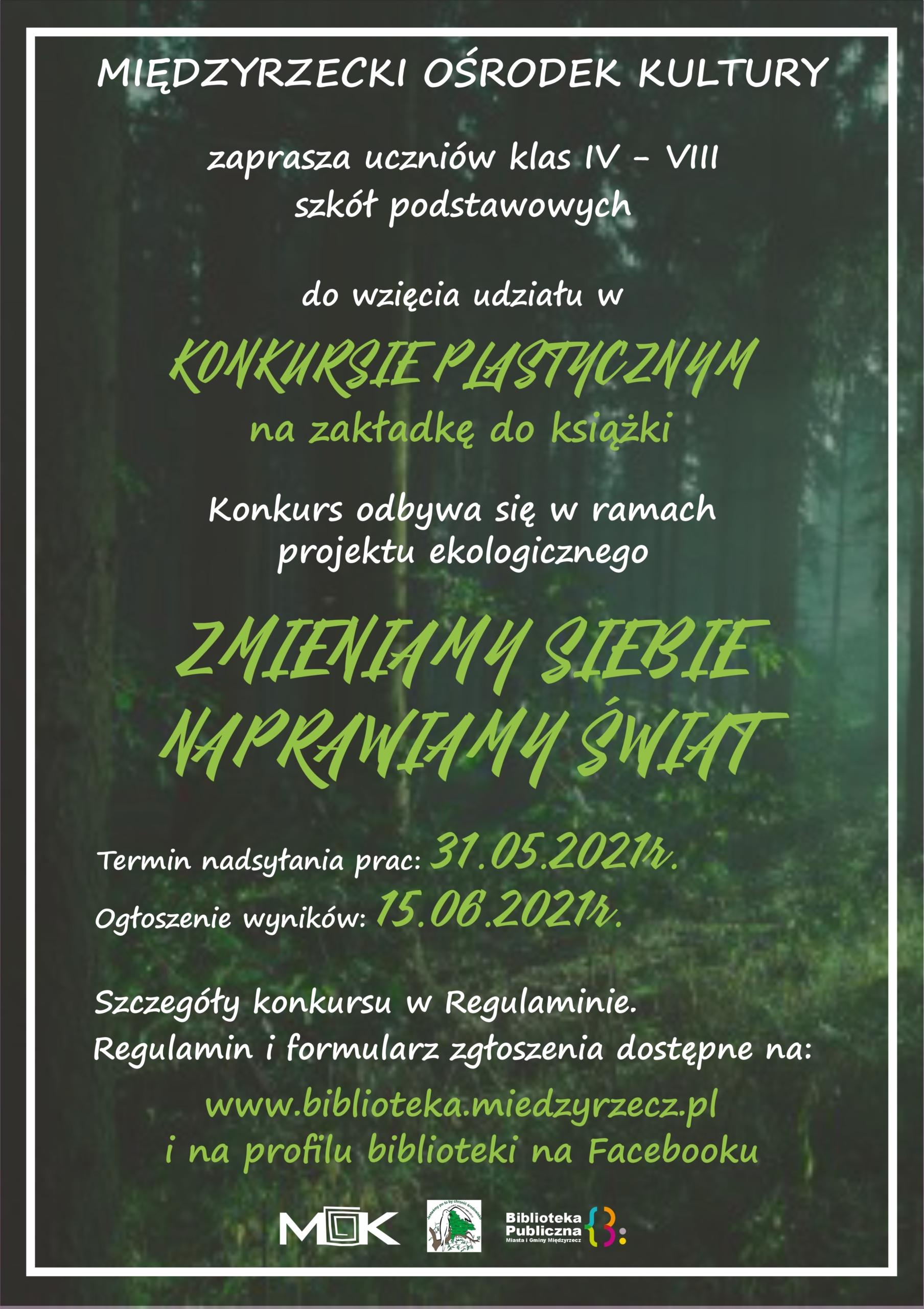 Plakat promujący konkurs plasttyczny na zakładkę do książki